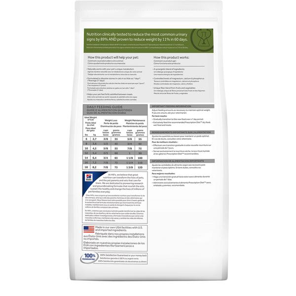 Hill's® Prescription Diet® Cat Metabolic + Urinary 12lb Bag